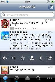 IMG_0196m_30g.jpg