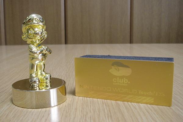 clubnintendo020_600.jpg