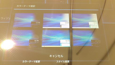 f01d_009.jpg