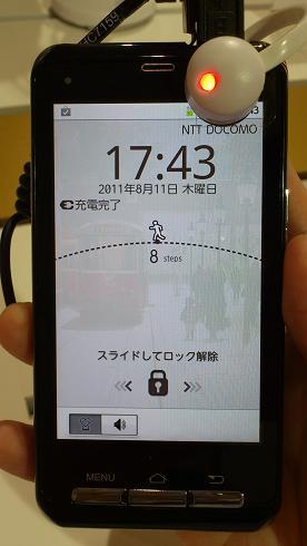 f12c_001.jpg