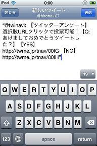 snapshot-1295161899_30.jpg