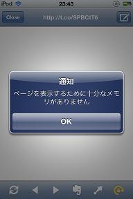 snapshot-1296312101_30.jpg