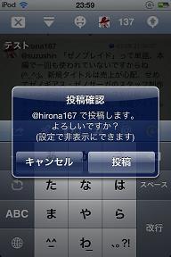 snapshot-1296313292_30.jpg