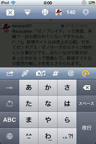 snapshot-1296313296_30.jpg