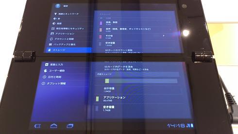 sonytablet_027.jpg