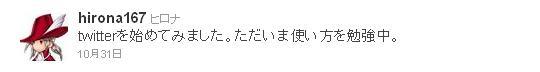 tweet4.jpg
