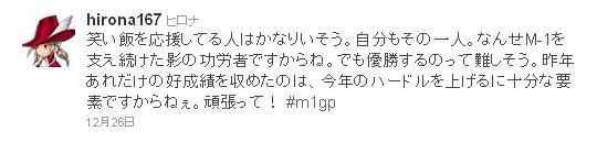 tweet6.jpg