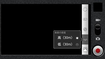 xperiaplay_022.jpg
