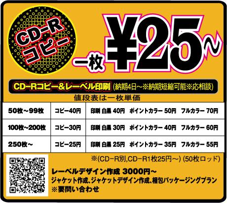CDコヒ#12442;ー値段表