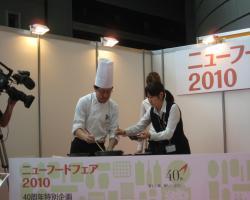 加茂さん料理