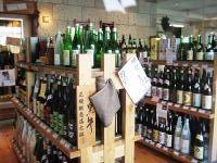 新宿店 日本酒コーナー