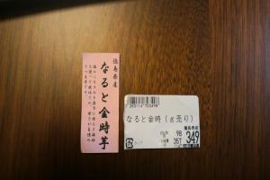 045_convert_20111128212940.jpg