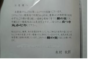 snap_1950yy_20122222043.jpg