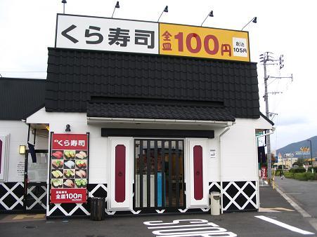 101031020.jpg