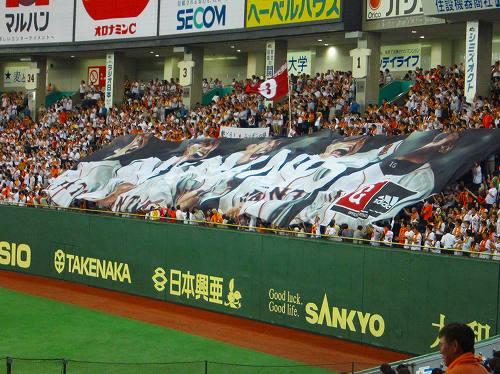 東京ドーム7月15日 008