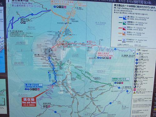 2011.9.7 富士登山 040