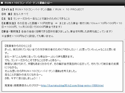 Baidu IME_2011-8-29_15-1-39