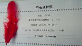 201110010944000.jpg