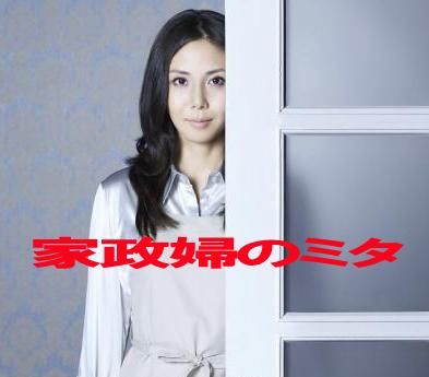 G20111110002000360_view.jpg