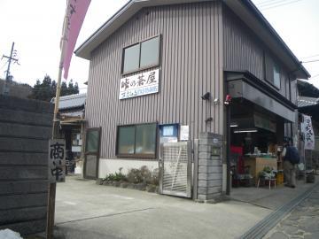 isikiri-suehiro.jpg