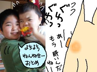 snap_19760819_2010121144241.jpg