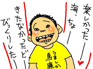 snap_19760819_201281124154.jpg