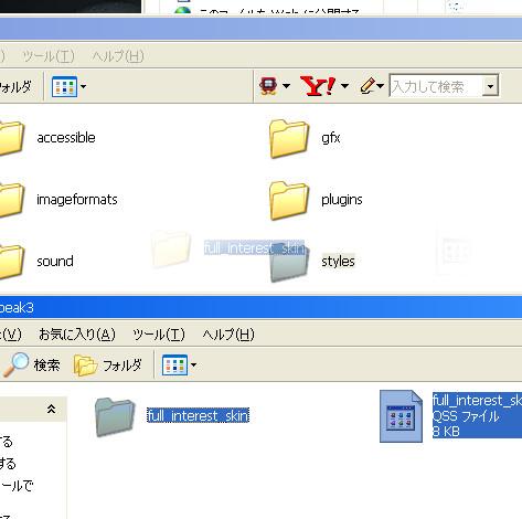 bandicam 2011-09-16 06-51-50-406