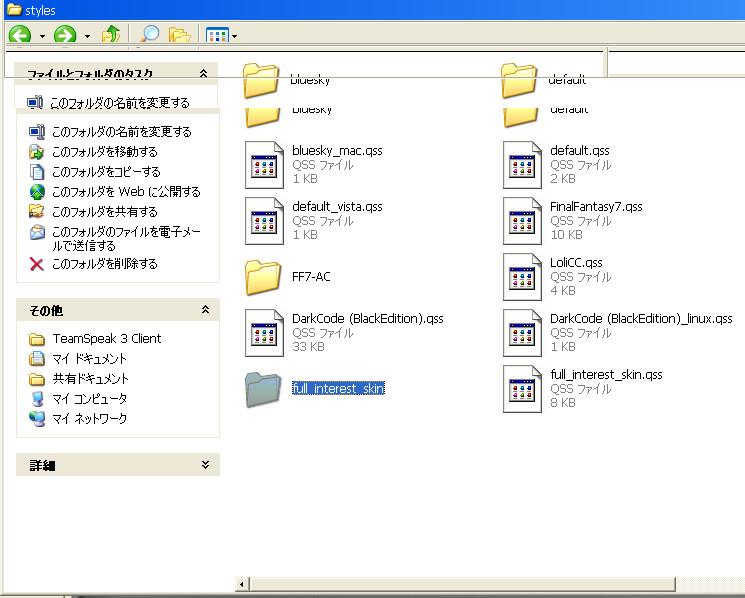 bandicam 2011-09-16 06-57-41-390