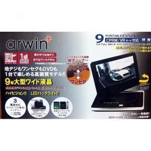 arwin 9TV