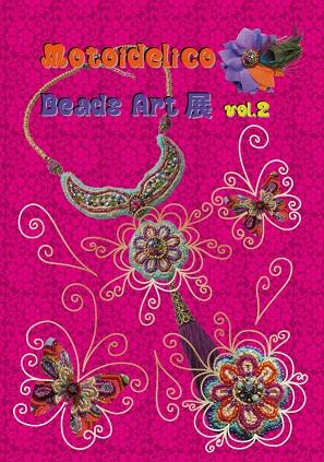 201103Motoidelico個展