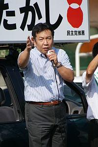 200px-Yukio_Edano_Sakado_20100910.jpg