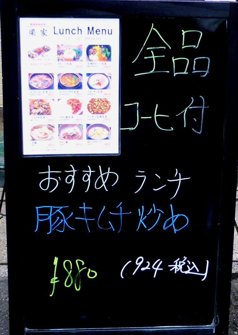 越谷 焼肉・韓国料理の予約・クーポン | ホットペッ …