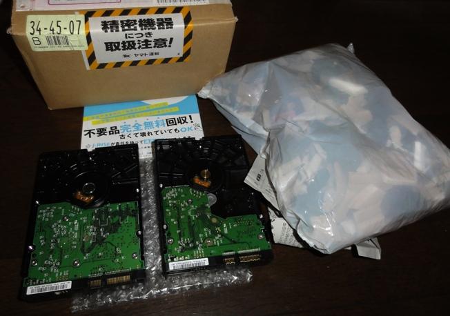 Yahoo!オクで落札のHDDと壊れたHDD (2)