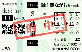2012060301.jpg