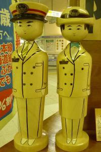 こけし駅長