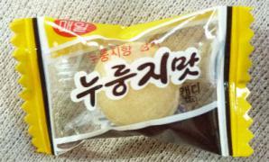 韓国 おこげキャンディ