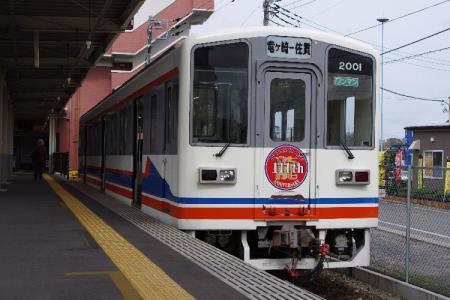 関東鉄道竜ヶ崎線 キハ2000
