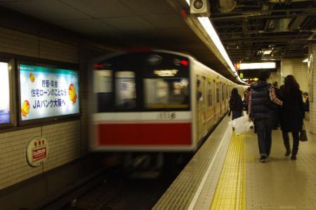 大阪市営地下鉄 御堂筋線 10系