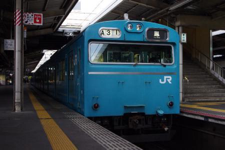 天王寺 阪和線103系