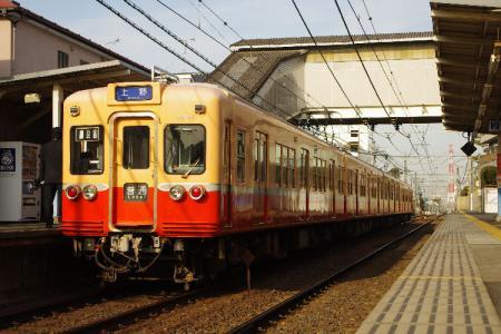 赤電 3300形