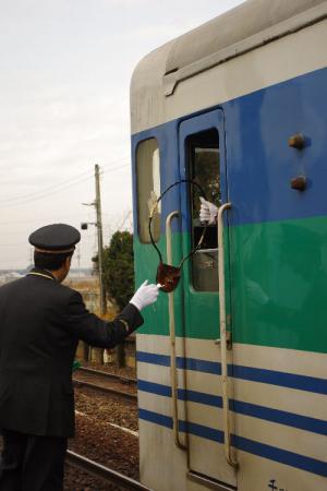 久留里線横田駅 タブレット交換