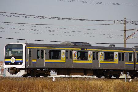 内房・久留里線開業100周年記念ラッピングトレイン 209系