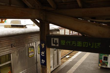 須坂 3500系