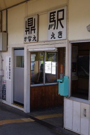 飯田線 鼎駅