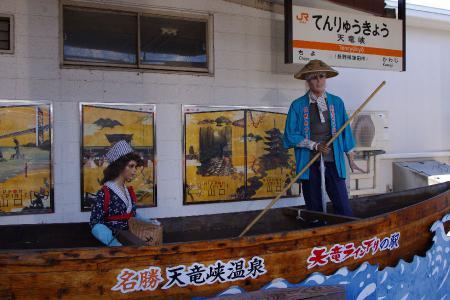 飯田線 天竜峡駅