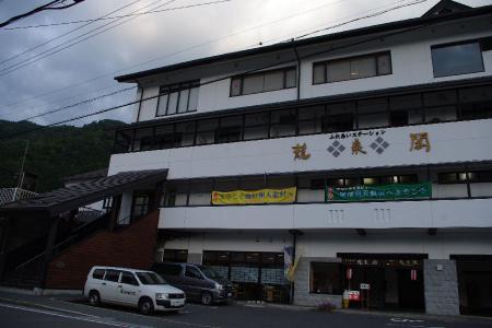 飯田線 平岡駅