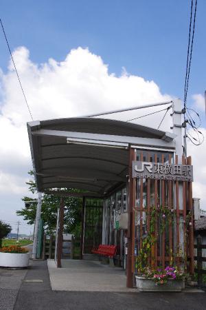 久留里線 東横田駅