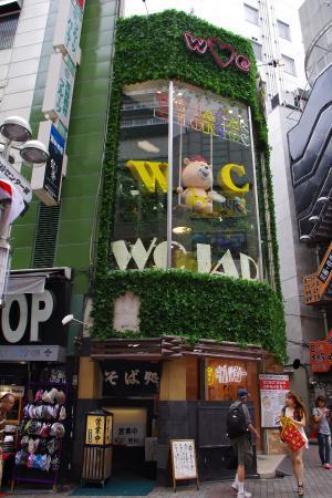 WC 渋谷