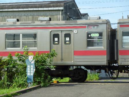 205系 京葉車両センター
