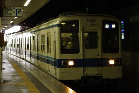 東武野田線 8000系